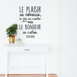 sticker mural toucan végétal
